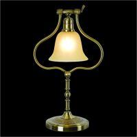 Đèn bàn ĐB 604 VÀNG