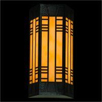 Đèn trụ cổng VT 501