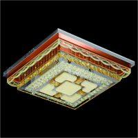 Đèn mâm ốp trần vuông ML 11087