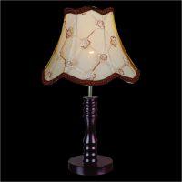 Đèn Bàn ĐB 9961