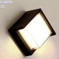 Đèn gắn tường ngoài trời NT-B177